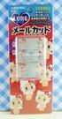 【震撼精品百貨】Hello Kitty 凱蒂貓~KITTY貼紙-螢幕貼紙-Q比-6人