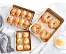 烘焙模具 烤盤烤箱家用多功能長方形古早蛋糕模具卷面包餅干雪花酥【快速出貨八折下殺】