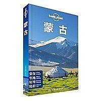 簡體書-十日到貨 R3YY【孤獨星球Lonely Planet旅行指南系列;蒙古(2015年全新版) Lonely Planet...