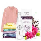 【愛戀花草】日本紫櫻花 衣物香水  250ML