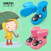 兒童雨鞋水靴男童女童寶寶雨靴防滑公主可愛小學生水鞋套小孩膠鞋 免運直出 交換禮物