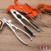 吃蟹工具 剝甲鉗子三件蟹子夾子用掏吃螃蟹工具三件套 BF8745【花貓女王】