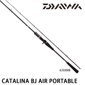 漁拓釣具 DAIWA CATALINA BJ AIR-PORTABLE 63XXHB [船釣鐵板竿]