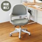 電腦椅 書桌椅 辦公椅 【G0068】Dante弧形背電腦椅(2色) 韓國製 完美主義 ac