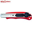 NT   SL-1P   速收式美工刀   /  支