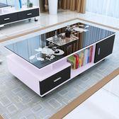 茶几簡約客廳歐式鋼化玻璃茶几現代小戶型多功能方形免運茶几桌子wy