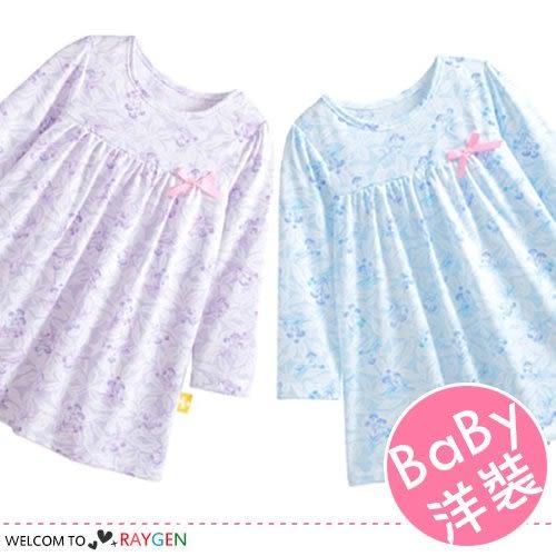 女童淺色系花紋設計長袖洋裝 100-140