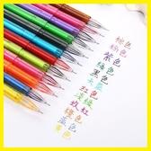 全館83折 12色鑚石中性筆創意彩色簽字水性記號筆0.5mm12支裝辦公學習文具