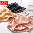 無痕提臀暖宮蜂窩內褲 女士棉檔按摩顆粒舒適U型臀設計中腰內褲女DSHY 雙12購物節必選