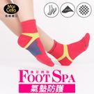瑪榭 Foot Spa系列 腳踝加強彈力氣墊襪1/2運動襪(22-24cm)MS-21488