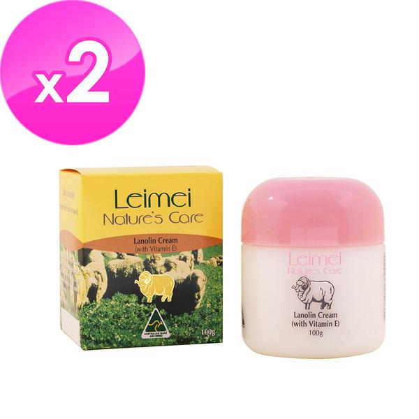 【澳洲Natures Care】Leimei 經典綿羊霜含維他命E100gx2 入組-網