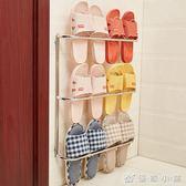 衛生間置物架不銹鋼浴室拖鞋架免打孔墻上置物架收納神器宿舍壁掛 優家小鋪igo