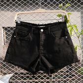 高腰牛仔短褲顯瘦女士毛邊闊腿寬鬆黑色a字熱褲