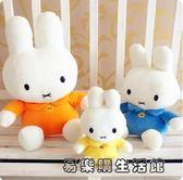 兔子公仔毛絨玩具玩偶布娃娃七夕禮物 易樂購生活館