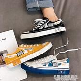 男鞋春季2020新款夏季布鞋韓版潮流百搭休閒板鞋學生透氣帆布潮鞋 名購居家