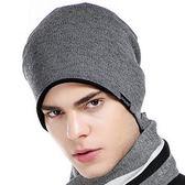 毛帽-雙面顏色簡約防寒柔軟羊毛男針織帽71ag12[巴黎精品]