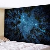 掛布墻壁裝飾掛毯床頭臥室背景布壁畫北歐【聚可愛】