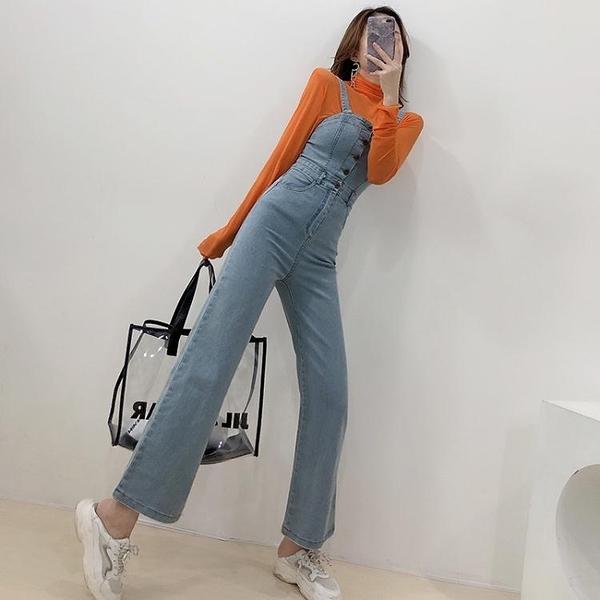 連身褲韓版2021夏季潮流新品高腰顯瘦單排扣吊帶牛仔連體褲女直筒寬管褲 艾莎