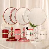 桌面歐式臺式化妝鏡  雙面高清放大便攜公主鏡梳妝鏡 sxx2454 【雅居屋】