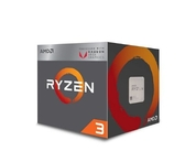 AMD Ryzen™3 2200G【4核/4緒/8 GPU-代理】3.5G(↑3.7G)65W/4M/14nm/含內顯/含風扇【刷卡含稅價】