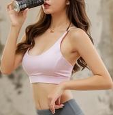 運動文胸女美背心式薄款無痕跑步震瑜伽健身文胸運動內衣女 KV7300 『小美日記』