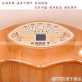 泡腳桶橡木足浴盆洗腳盆全自動按摩加熱恒溫電動足療機家用器木桶   (橙子精品)