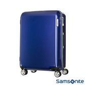 Samsonite 新秀麗 25吋ARQ 2/8開懸吊抗震減音PC硬殼行李箱(深藍)