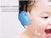 兒童盒裝柔軟防水耳套