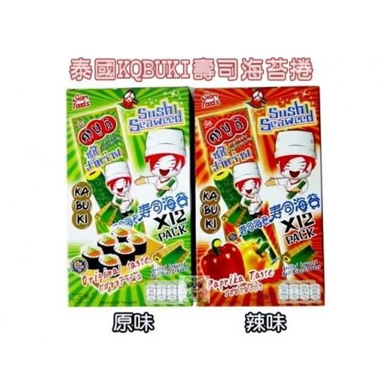 【等新貨】泰國KABUKI壽司海苔捲(玉米捲)12入,原味/辣味 任選泰國必買