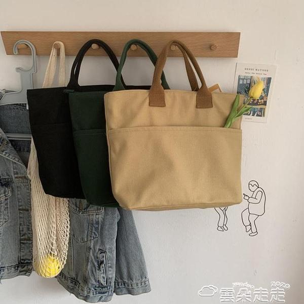 公文包日式簡約清新ins風韓國男女學生手拎文件袋大容量加厚帆布手提包 雲朵走走