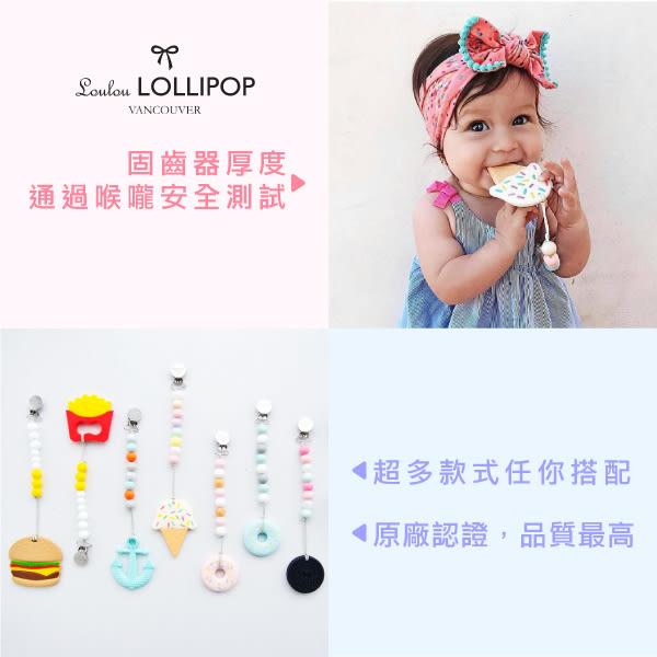 加拿大 Loulou lollipop 冰淇淋固齒器組/奶嘴鍊夾 薄荷糖