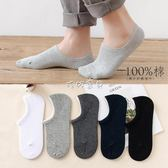 男性襪子 船襪男純棉薄款隱形襪低筒淺口短襪吸汗防臭男士硅膠 珍妮寶貝
