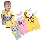 短袖兔裝 動物造型連身衣 寶寶童裝 XE01049
