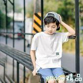 童鯊童裝男童短袖T恤夏裝2018新款中大童兒童白色半袖上衣韓版潮  enjoy精品