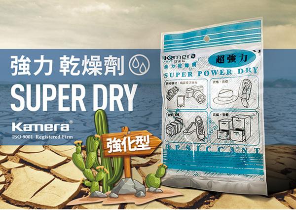 攝彩@Kamera 強力乾燥劑 乾燥包 台灣製 MIT 除濕 防霉 乾燥 可用於 相機 攝影器材 零件(一箱30入售)