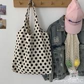 【榮耀3C】環保袋日式小圓點大容量慵懶風ins手拎側背包環保購物袋帆布包書包女 新品