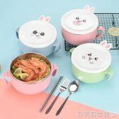 便當盒不銹鋼泡面碗帶蓋學生韓式飯盒單個女便當可愛宿舍速食麵碗筷套裝 貝芙莉LX
