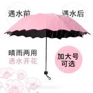 雨傘晴女摺疊兩用遮陽太陽傘大號防曬防紫外線禮品廣告傘訂製logo 【快速出貨】