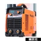 電焊機 佳士電焊機工業級315全銅家用220V380V雙電壓兩用全自動工地焊機 MKS韓菲兒