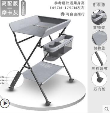 尿布臺嬰兒護理寶寶換尿布洗澡按摩臺可移動摺疊多功能寶寶撫觸臺 NMS名購新品