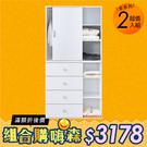 《HOPMA》多功能滑門六格組合衣斗櫃/衣櫥/收納櫃A-206+B-504