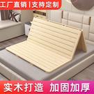 實木1.5硬板折疊床 護腰木板片1.8床板單人 整塊1.2松木護脊椎床墊