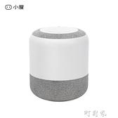 小度智慧音箱AI語音控制家用百度小音箱便攜戶外無線藍芽音箱音響 【快速出貨】