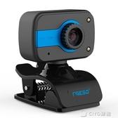 免驅高清電腦攝像頭臺式機筆記本攝像頭視頻頭帶麥 CIYO黛雅