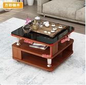 小茶幾北歐現代簡約客廳角幾小戶型家用小方桌床頭收納櫃沙發邊幾