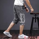 休閒短褲夏季七分牛仔褲男韓版潮流鬆緊腰寬鬆哈倫束腳7分短褲超薄款 芊墨 618大促