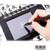 館長推薦☛手寫板電腦免驅老人寫字板手寫輸入板