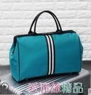 行李袋 韓版短途旅行包女手提行李包大容量旅行袋輕便行李袋男可折疊旅游 愛麗絲