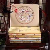 坐墊 紅木沙發中式古典家具圈椅太師椅管帽椅墊子椅子防滑家用椅墊 df6770【Sweet家居】