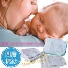 (買十送一)【JF0029】高密度卡通加厚四層紗布巾 兒童手帕 餵奶巾 洗澡巾 口水巾 寶寶最愛